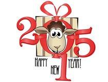 Symbol of year 2015. Lovely lamb vector illustration