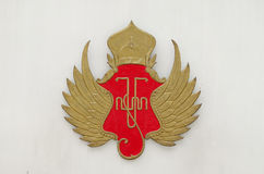 Symbol Yogyakarta sułtanat Obraz Royalty Free