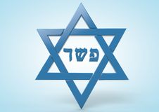 Symbole cacher d'étoile de David de juif Photos stock