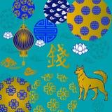 Symbole chinois d'année d'argent de chien illustration de vecteur