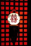 Symbole chinois de bonheur Images stock