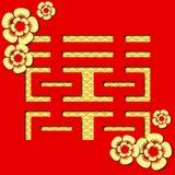 Symbole chinois de double bonheur rouge de mariage Photographie stock