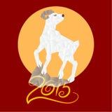 Symbole 2015 chinois de zodiaque de nouvelle année Image libre de droits