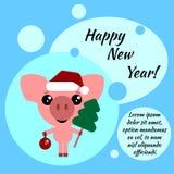 Symbole chinois du porc de 2019 ans avec le cadre décoratif pour le texte illustration libre de droits