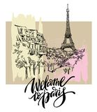 Symbole culturel de Paris illustration libre de droits
