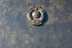 Symbole d'état l'URSS Photographie stock