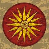 Symbole d'étoile de la Macédoine (vecteur) Images stock