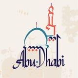 Symbole d'Abu Dhabi - illustration de vecteur Photographie stock