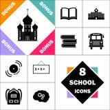 Symbole d'ordinateur d'église illustration libre de droits