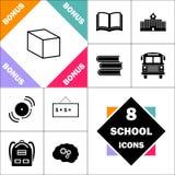 Symbole d'ordinateur de cube illustration de vecteur