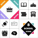 Symbole d'ordinateur de panier illustration stock