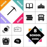 Symbole d'ordinateur de pioche illustration libre de droits