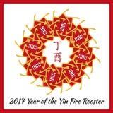 Symbole de 2017 Photo stock