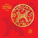Symbole de chien, coupe de papier, nouvelle année chinoise 2018 Photos stock