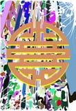 Symbole de double bonheur sur le fond abstrait d'isolement Photo stock