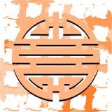 Symbole de double bonheur sur le fond coloré Photographie stock