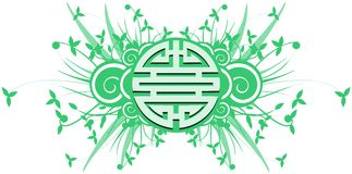 Symbole de double bonheur sur le fond floral d'isolement Image libre de droits