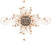 Symbole de double bonheur sur le fond floral d'isolement Photos stock