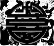 Symbole de double bonheur sur le fond noir Photos stock