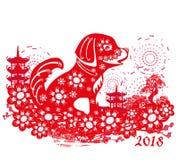 Symbole de la nouvelle année chinoise du chien 2018 Illustration Libre de Droits