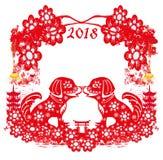 Symbole de la nouvelle année chinoise du chien 2018 Illustration Stock