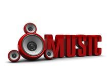 symbole de musique Images libres de droits