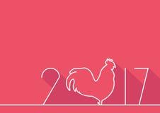 Symbole de nouvelle année avec des nombres Image libre de droits