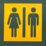 Symbole de signe de toilettes pour les hommes et des femmes Image libre de droits