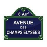 Symbole de signe de plat d'avenue de rue de Paris illustration de vecteur