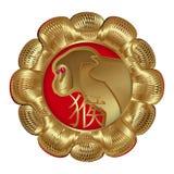 Symbole de singe de médaillon de l'année Photographie stock libre de droits