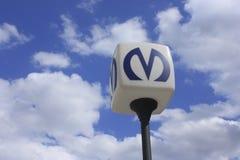 Symbole de souterrain de la Russie (métro) image stock