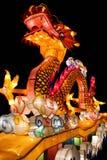 Symbole de Œtradition de ¼ de Lanternï pour la célébration en Chine Photos libres de droits