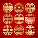 Symbole de vintage de neuf Chinois Images libres de droits