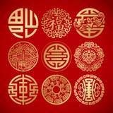 Symbole de vintage de neuf Chinois Photographie stock