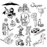 Symbole der Japan-Kultur lizenzfreie abbildung