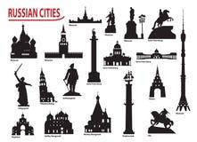 Symbole der russischen Städte Stockbild