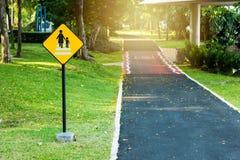 Symbole dla jeździć na rowerze w parku fotografia royalty free