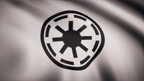 Symbole galactique Logo Flag de République de Star Wars Symbole galactique Logo Flag de République de Star Wars Utilisation édito illustration de vecteur