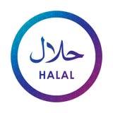 Symbole halal ou logo Photo libre de droits