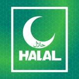 Symbole halal ou logo Photos stock