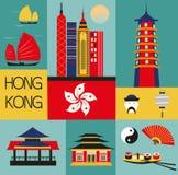 Symbole Hongkong Zdjęcia Royalty Free