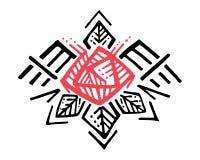 Symbole indigène abstrait Image libre de droits