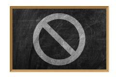 Symbole interdit photographie stock