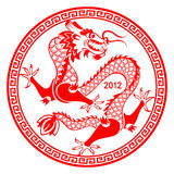 Symbole lunaire de dragon Photographie stock libre de droits