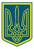 Symbole national ukrainien - le trident, symbolise le P.R. illustration de vecteur