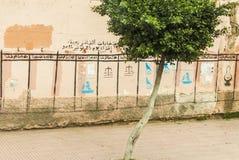 Symbole partie polityczne w Maroko Fotografia Stock