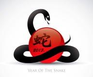 Symbole pendant l'année du serpent Image libre de droits