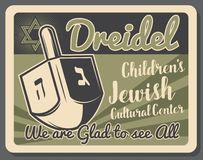 Symbole religieux de Dreidel d'enfants juifs illustration stock