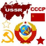 Symbole sowieci - zjednoczenie Zdjęcie Stock