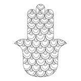 Symbole tiré par la main de Hamsa Illustration noire et blanche pour la page de coloration Amulette décorative pour la bonne chan Image libre de droits